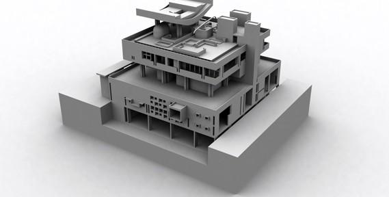 Le Palais du Gouverneur à Chandigarh par Le Corbusier